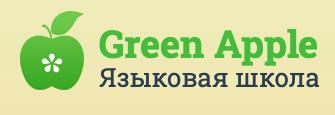 Green Apple - курсы английского языка