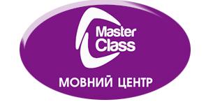 Master Class - курси англійської мови