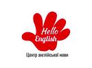 Hello English - курсы английского языка