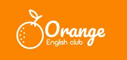 Orange English Club - курси англійської мови