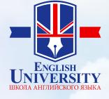 English University - курси англійської мови