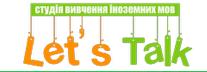 Lets Talk - курси англійської мови
