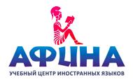 Афина - курсы английского языка