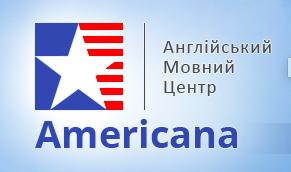 Americana - курси англійської мови