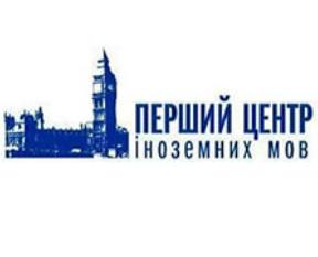 First Foreign Language Center  - курси англійської мови