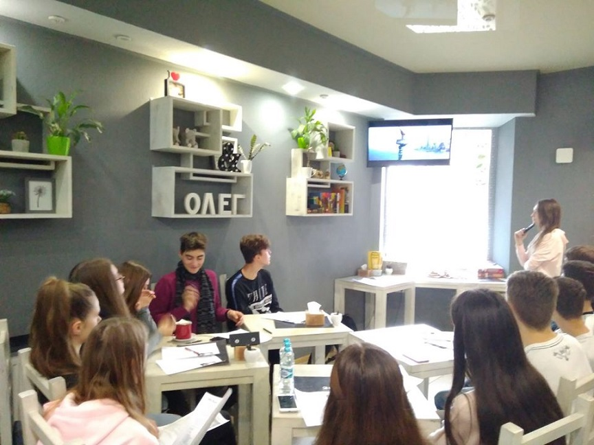 KI School - курсы английского языка