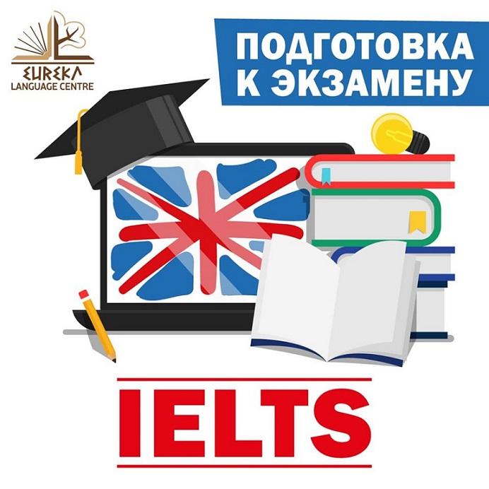 Eureka Language Centre - курсы английского языка