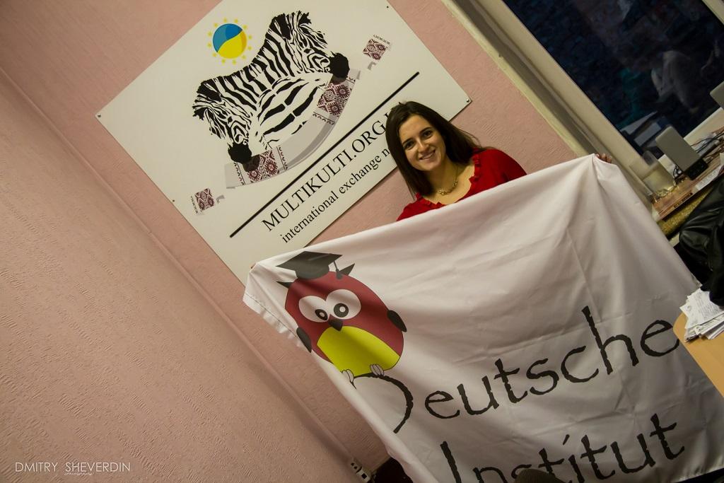 Deutsches Institut - курси англійської мови