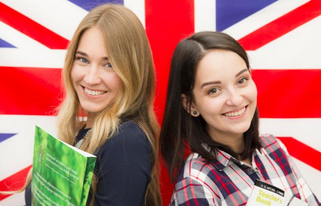 Grade Education Centre - курсы английского языка