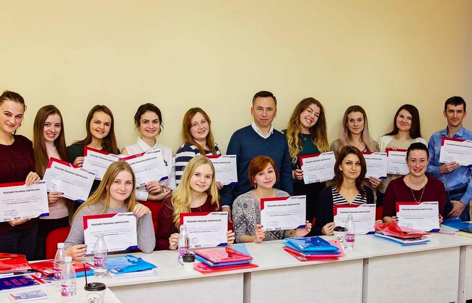 Профи центр - курсы английского языка