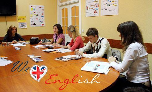 Мовна школа LINGUA NOVA  - курси англійської мови
