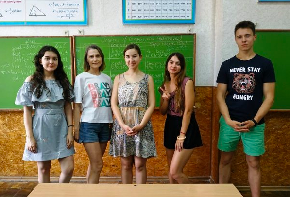 American English Center - курси англійської мови