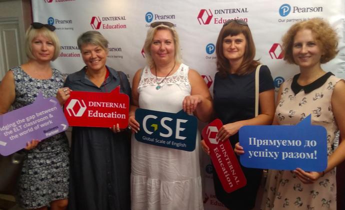 Перші Чернігівські курси іноземних мов - курси англійської мови