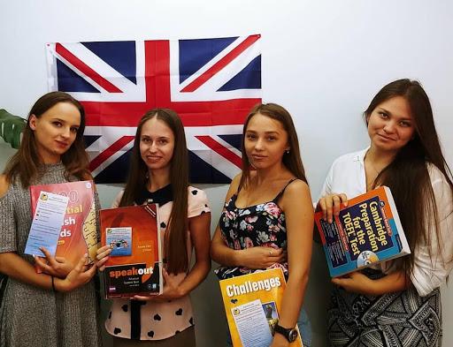 Eadric - курси англійської мови
