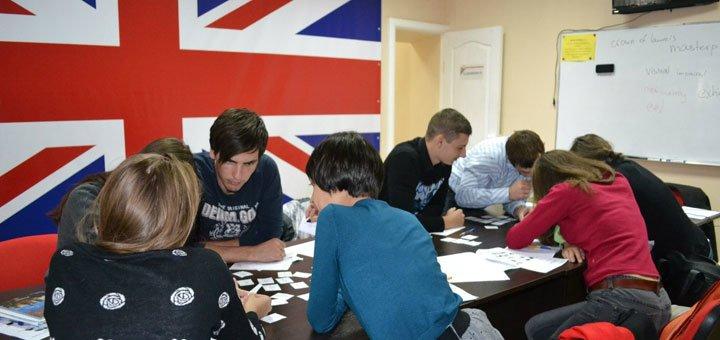 Go! English - курси англійської мови